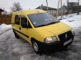 Citroёn Jumpy 2.0 HDi МТ (110 л.с.) 2005 с пробегом 247 тыс.км.  л. в Смеле на Autos.ua