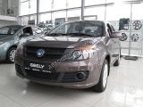Geely GC6 1.5 MT (94 л.с.) 2015 с пробегом 1 тыс.км.  л. в Днепре на Autos.ua
