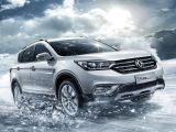 Dongfeng AX7 I