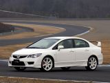 Honda Civic Type R VIII рестайлинг